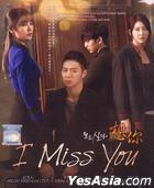 I Miss You (DVD) (End) (Multi-audio) (English Subtitled) (MBC TV Drama) (Malaysia Version)