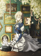 Violet Evergarden: Eternity and the Auto Memory Doll (DVD) (Japan Version)