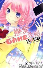 Lian Ai Game Gong Lue (All)