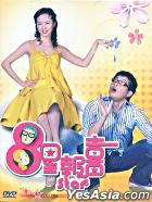 Star 8 (Ep.1-40) (End) (Hong Kong Version)