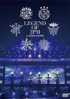 Legend of 2PM in Tokyo Dome (Normal Edition)(Japan Version)