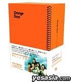 Orange Days DVD Box (Japan Version)