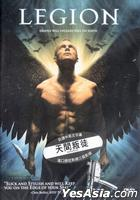 Legion (DVD) (Hong Kong Version)