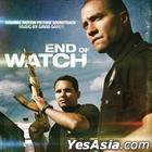 End of Watch Original Soundtrack (OST)