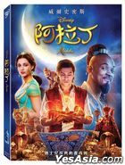 Aladdin (2019) (DVD) (Taiwan Version)