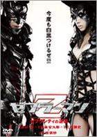 Zebraman - Vengeful Zebra City (DVD) (Standard Edition) (Japan Version)