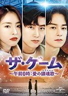The Game: Towards Zero (DVD) (Set 2 )(Japan Version)