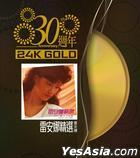 Selection of Annabelle Lui (30th Anniversary 24K Gold) (Limited Edition)
