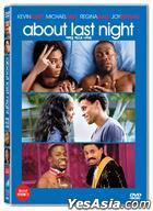 About Last Night (2014) (DVD) (Korea Version)