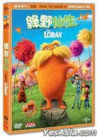 The Lorax (2012) (Blu-ray) (2D + 3D) (Hong Kong Version)
