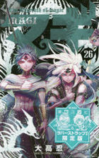 Magi: The Labyrinth of Magic 26 (Limited Edition with Rubber Strap)
