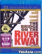 The Bridge on The River Kwai (1957) (Blu-ray) (Mastered-in 4K) (Hong Kong Version)