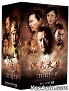 Judgement Of Hongwu (DVD) (Deluxe Version) (End) (Taiwan Version)