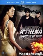 Athena: Goddess of War (2011) (Movie Version) (Blu-ray + DVD) (US Version)