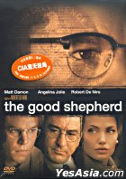 The Good Shepherd (DVD) (Hong Kong Version)
