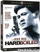 Hard Boiled (1992) (DVD) (US Version)