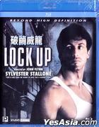 Lock Up (1989) (Blu-ray) (Hong Kong Version)