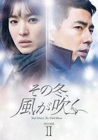 那年冬天风在吹 DVD BOX 2 (DVD)(日本版)