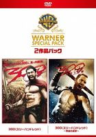300 / 300 Rise Of An Empire Warner Special Pack  (DVD) (Limited Edition)(Japan Version)