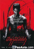 The Black Death (2015) (DVD) (Thailand Version)