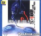 监狱风云 II : 大逃犯 又名: 监狱风云 II : 逃犯 (台湾版)