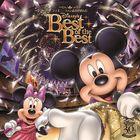 Disney Fans Dokusha ga Eranda  Disney Best of Best Soukan 30th Anniversary Kinenban (Japan Version)