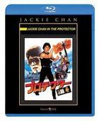 The Protector (Blu-ray) (Japan Version)