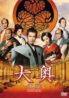 The Castle of Crossed Destinies (DVD) (Normal Edition) (Japan Version)