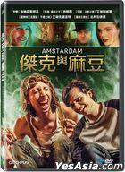 AmStarDam (2016) (DVD) (Taiwan Version)