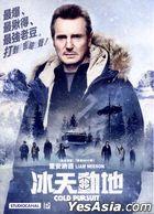 Cold Pursuit (2019) (DVD) (Hong Kong Version)