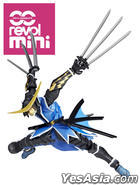 Micro Yamaguchi / Revoltech Mini : rm-004 Sengoku BASARA Date Masamune