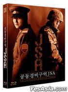 JSA安全地帶 (Blu-ray) (普通版) (韓國版)
