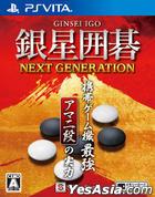 Ginsei Igo Next Generation (Japan Version)