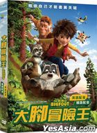 The Son of Bigfoot (2017) (DVD) (Taiwan Version)