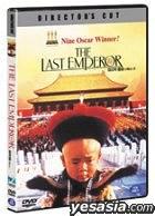 The Last Emperor -Director's Cut (Korean version)