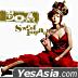 BoA Single - Sweet Impact (CD+DVD) (Korea Version)