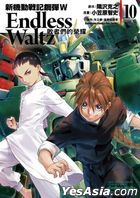 New Mobile Report Gundam W - Endless Waltz (Vol.10)