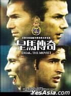 Real, The Movie (Hong Kong Version)