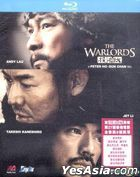 The Warlords (Blu-ray) (Hong Kong Version)