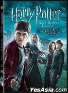 Harry Potter And The Half-Blood Prince (DVD) (Single Disc Edition) (Hong Kong Version)