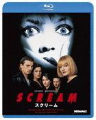 Scream (Blu-ray) (Special Priced Edition) (Japan Version)