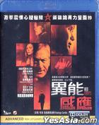Red Lights (2012) (Blu-ray) (Hong Kong Version)