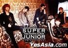 Super Junior Vol. 4 - Bonamana (Type A)