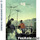 SG Wannabe Vol. 2 - Music 2.0 (Special Edition)