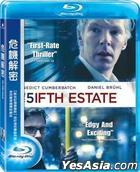 The Fifth Estate (2013) (Blu-ray) (Taiwan Version)