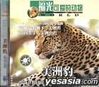 Ke Ai De Dong Wu Mei Zhou Bao (VCD) (China Version)