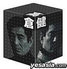 Takakura Ken DVD Boxset (Japan Version)