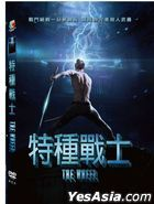 The Wheel (2019) (DVD) (Taiwan Version)