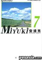 Miyuki Vol.7 (Library Version) (End)