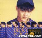 Dicky Cheung Best Selections (Gold Disc) (Warner+EMI Golden Reissue Series)